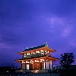 Heijo-kyo, actual Nara, primera capital de Japón
